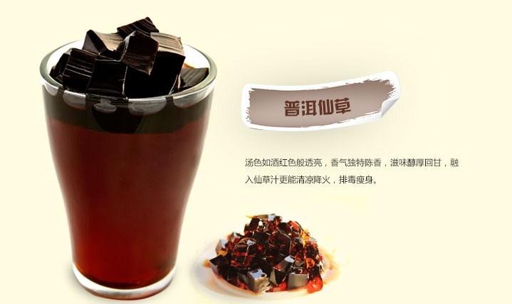 AG鮮萃茶