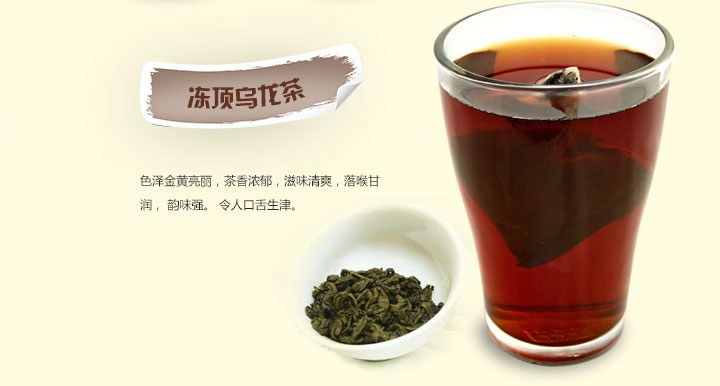 蜜菓鲜萃茶
