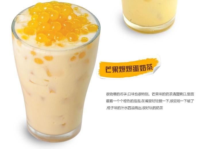 蜜菓Me的奶茶