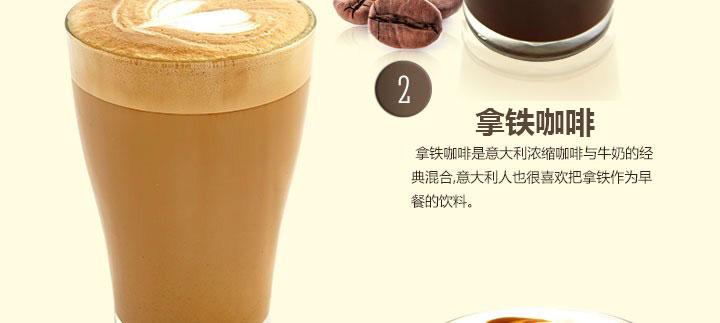 AG奶茶系列