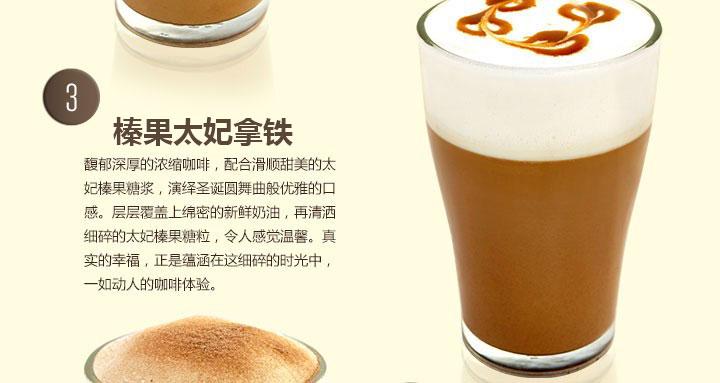 蜜菓奶茶系列