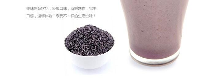 AG可可&抹茶