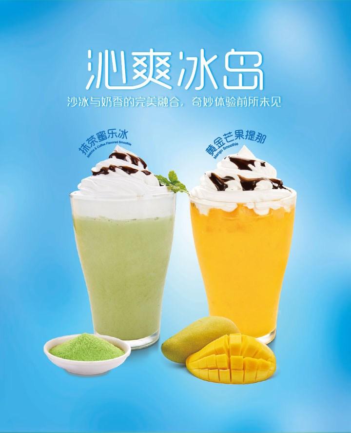 蜜菓2015夏季新品