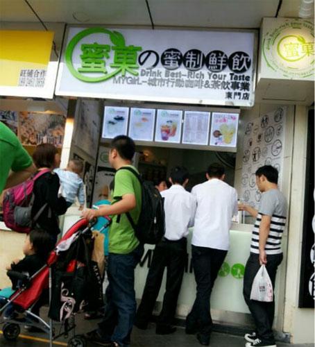 深圳蜜菓加盟店