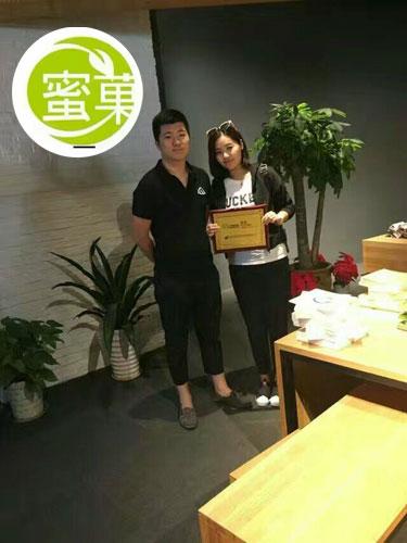 北京蜜菓奶茶加盟店