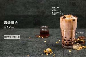 2017蜜菓奶茶夏季新品菜单上市