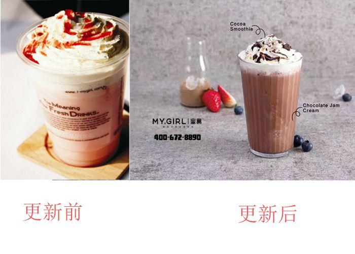 珍珠奶茶加盟,奶茶加盟店10大品牌