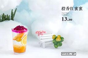2018蜜菓奶茶夏季新品菜单上市