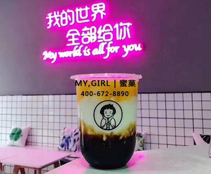 奶茶加盟选蜜菓品牌