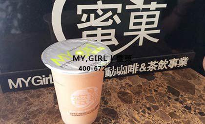 经营奶茶加盟店