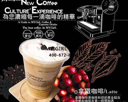 投资加盟蜜菓奶茶店