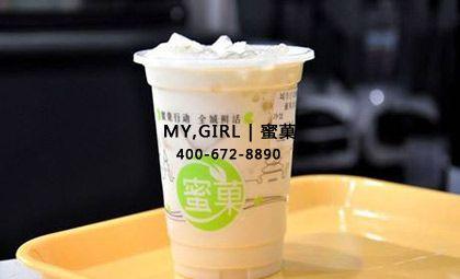 蜜菓奶茶菜单新升级