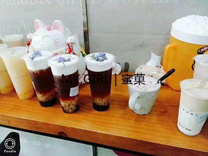 蜜菓奶茶加盟要多少钱