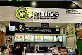山东客户加盟蜜菓奶茶加盟店