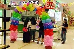 北京圣熙蜜菓店