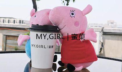 奶茶饮品创业