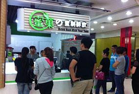三大街鸿泰蜜菓店