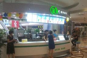 山东青岛即墨市龙城市广场蜜菓店
