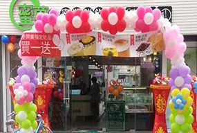 山东聊城东昌府区蜜菓店