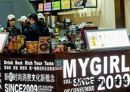 奶茶店创业