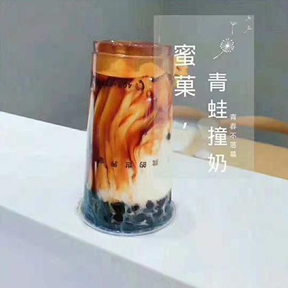 蜜菓奶茶总部提供哪些开店培训