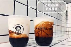 蜜菓奶茶店夏季新品