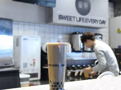 经济实惠的奶茶加盟品牌
