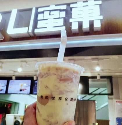 蜜菓奶茶店