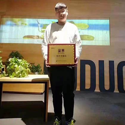 恭喜杨先生签约杭州蜜菓奶茶加盟店