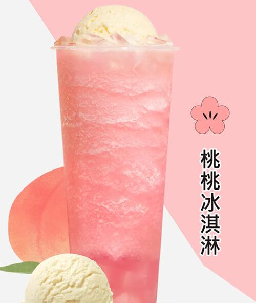 桃桃冰淇淋