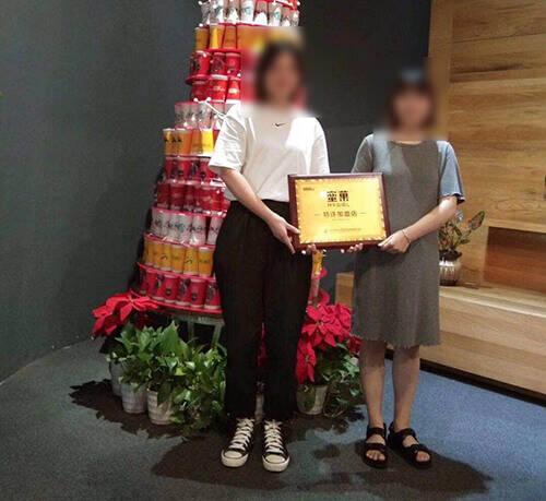 恭喜王女士签约宁波象山蜜菓加盟店