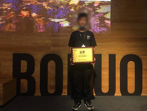 恭喜戴先生签约安徽滁州蜜菓加盟店